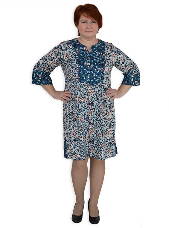 Женская Одежда Розница Доставка